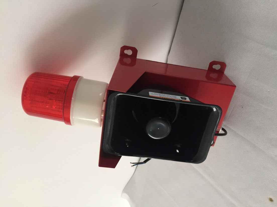 声音可调声光报警器tbj-150/电子声光蜂鸣器tbj-100